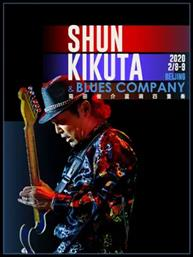 Blue Note Beijing SHUN KIKUTA & BLUES COMPANY 菊田俊介蓝调四重奏